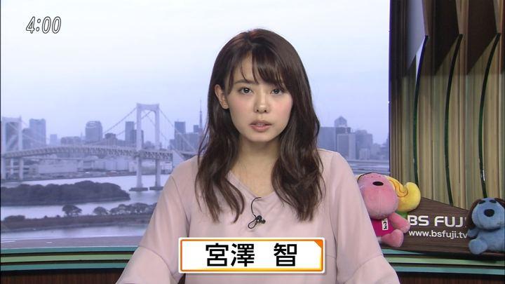 2018年10月04日宮澤智の画像02枚目
