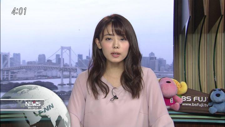 2018年10月04日宮澤智の画像03枚目