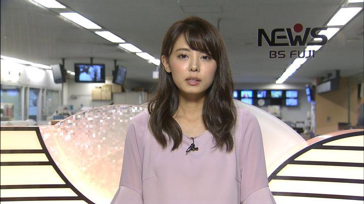 2018年10月04日宮澤智の画像06枚目