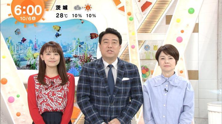 2018年10月06日宮澤智の画像01枚目