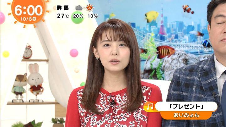 2018年10月06日宮澤智の画像03枚目