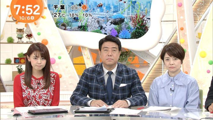 2018年10月06日宮澤智の画像11枚目