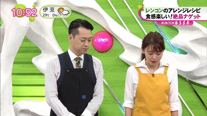 2018年10月10日宮澤智の画像04枚目