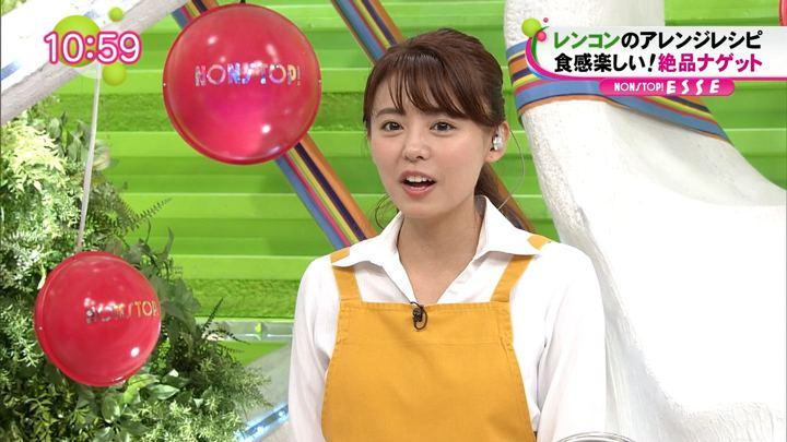 2018年10月10日宮澤智の画像11枚目
