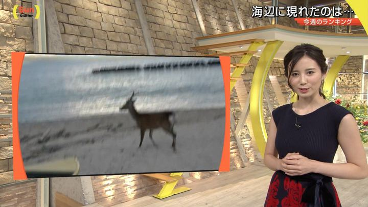 2018年08月12日森川夕貴の画像05枚目