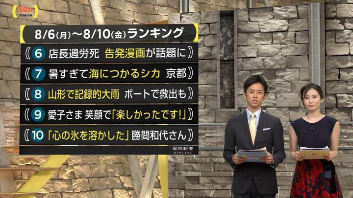 2018年08月12日森川夕貴の画像08枚目