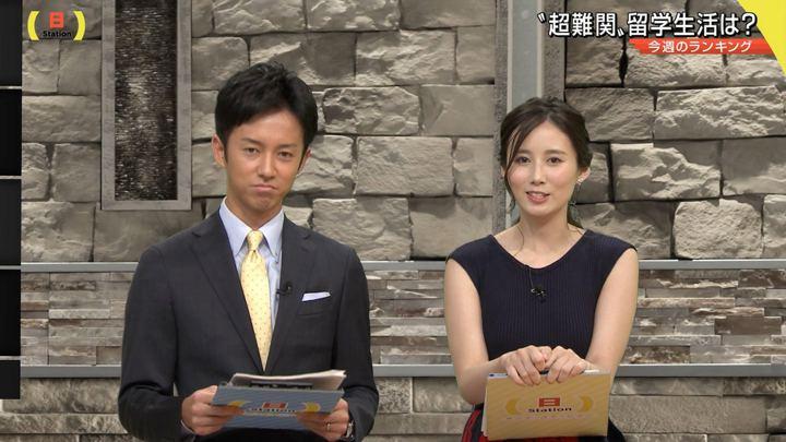 2018年08月12日森川夕貴の画像17枚目