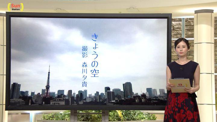2018年08月12日森川夕貴の画像19枚目