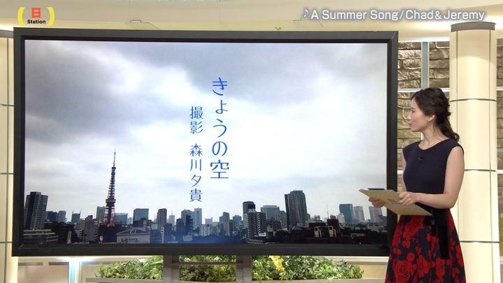 2018年08月12日森川夕貴の画像20枚目