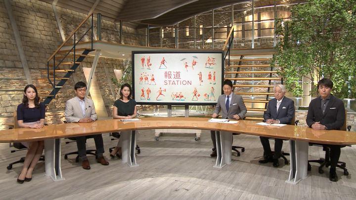 2018年08月13日森川夕貴の画像01枚目