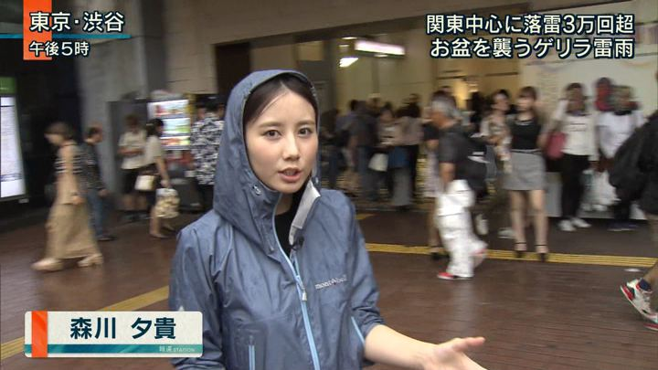 森川夕貴 報道ステーション (2018年08月13日放送 18枚)
