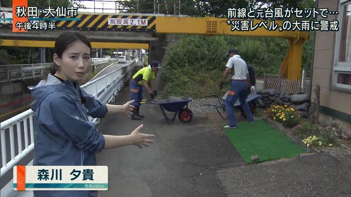2018年08月15日森川夕貴の画像02枚目