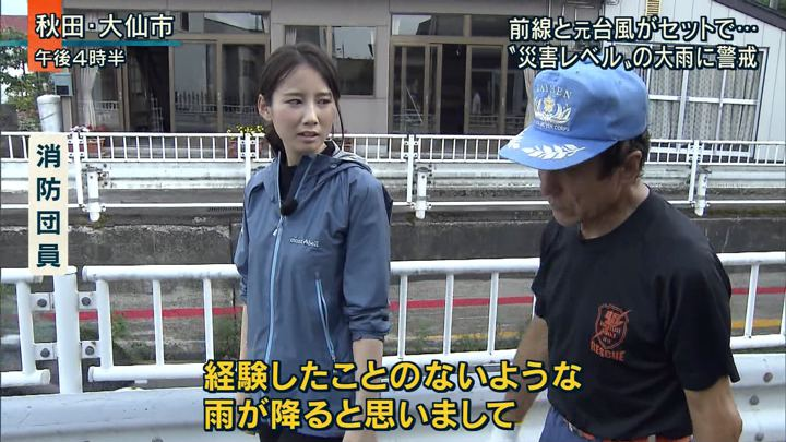 2018年08月15日森川夕貴の画像03枚目