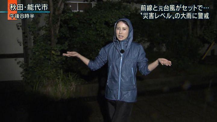 2018年08月15日森川夕貴の画像04枚目