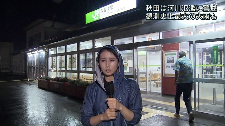 2018年08月15日森川夕貴の画像05枚目