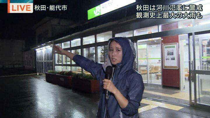 2018年08月15日森川夕貴の画像07枚目
