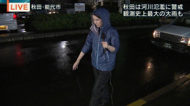 2018年08月15日森川夕貴の画像09枚目