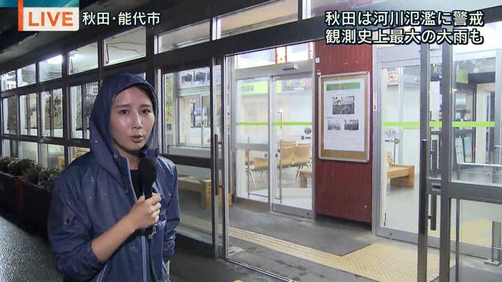 2018年08月15日森川夕貴の画像10枚目