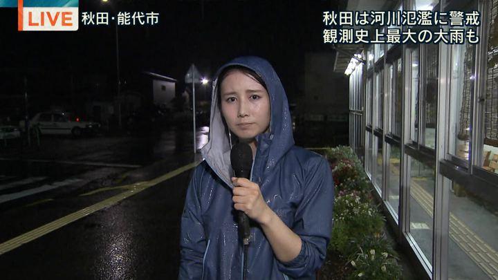 2018年08月15日森川夕貴の画像14枚目