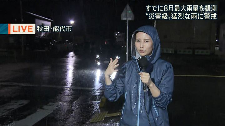 2018年08月15日森川夕貴の画像15枚目