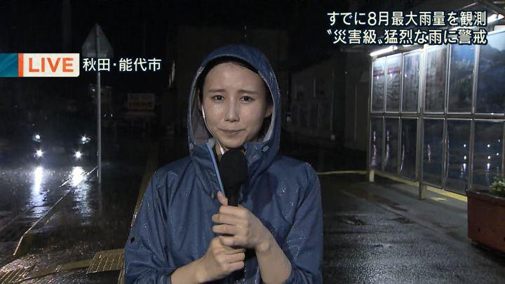 2018年08月15日森川夕貴の画像16枚目