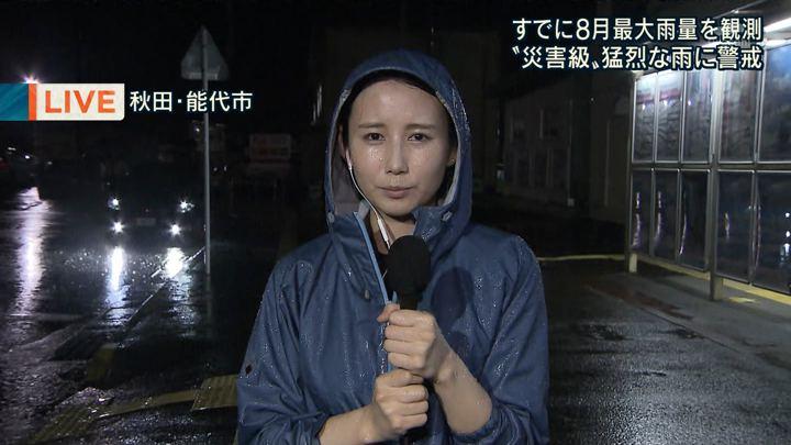 2018年08月15日森川夕貴の画像17枚目