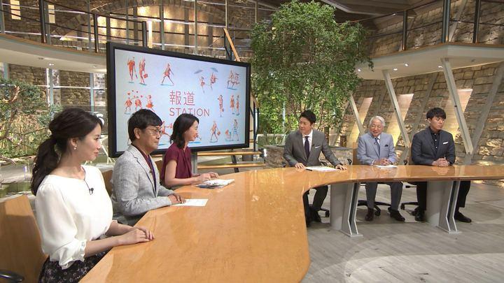 2018年08月16日森川夕貴の画像03枚目