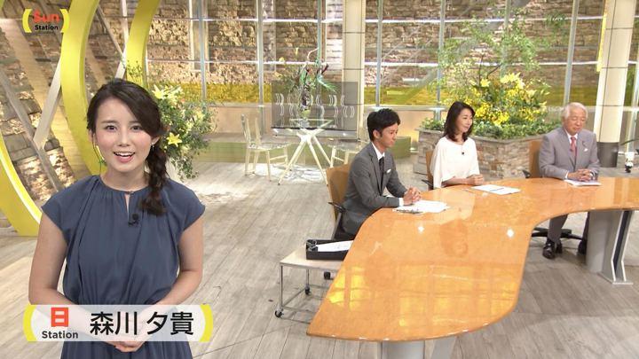 2018年08月19日森川夕貴の画像03枚目