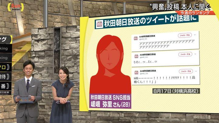 2018年08月19日森川夕貴の画像13枚目