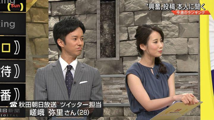 2018年08月19日森川夕貴の画像15枚目