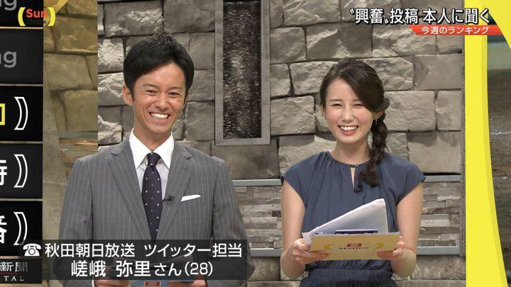 2018年08月19日森川夕貴の画像16枚目