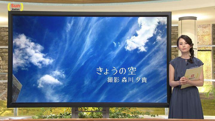 2018年08月19日森川夕貴の画像18枚目