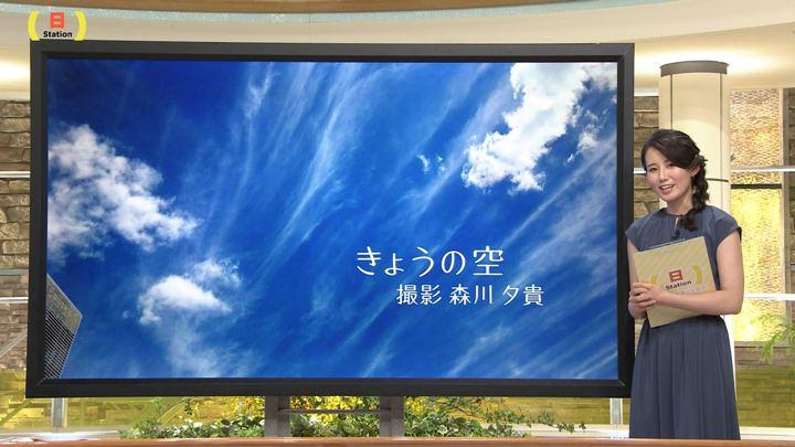 2018年08月19日森川夕貴の画像19枚目