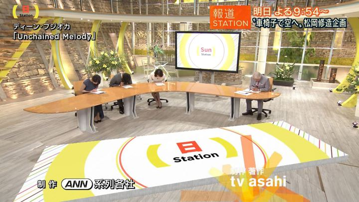 2018年08月19日森川夕貴の画像22枚目