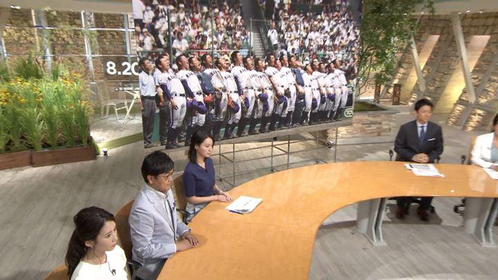 2018年08月20日森川夕貴の画像01枚目