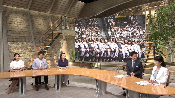 2018年08月20日森川夕貴の画像02枚目
