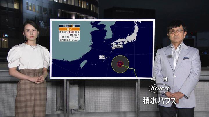 2018年08月20日森川夕貴の画像03枚目