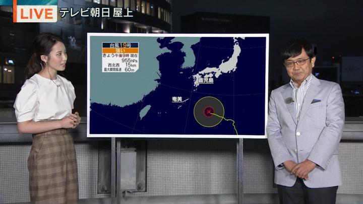 2018年08月20日森川夕貴の画像05枚目