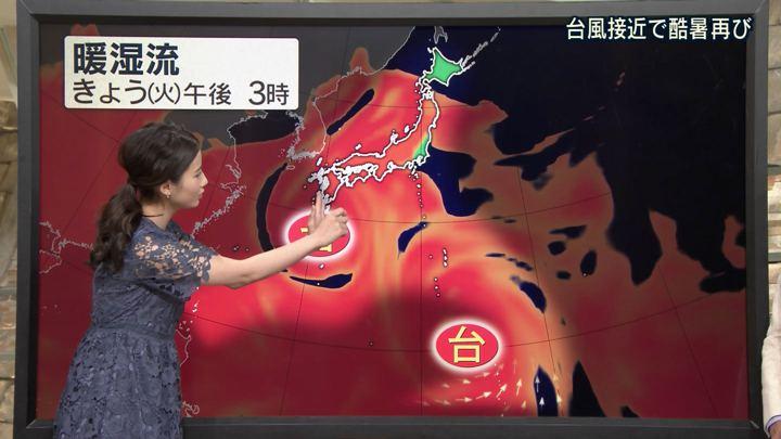 2018年08月21日森川夕貴の画像10枚目