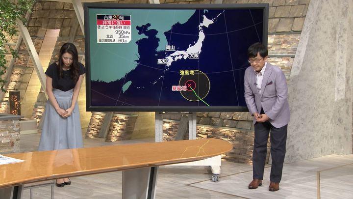 2018年08月22日森川夕貴の画像03枚目