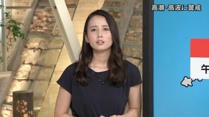 2018年08月22日森川夕貴の画像12枚目