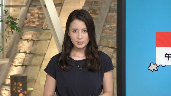 2018年08月22日森川夕貴の画像15枚目