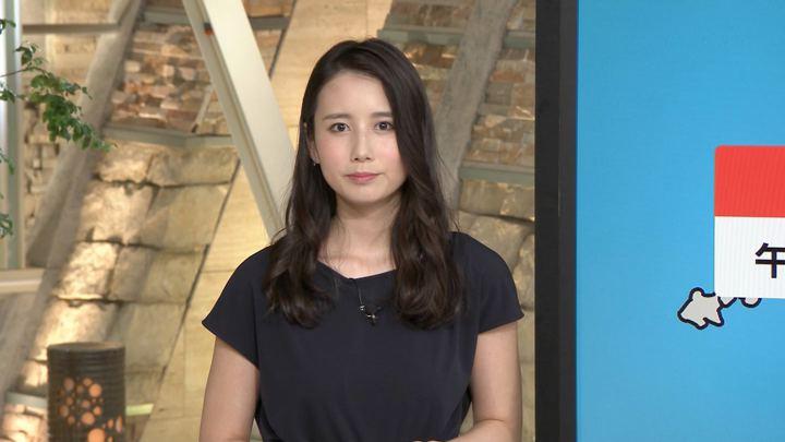 2018年08月22日森川夕貴の画像16枚目