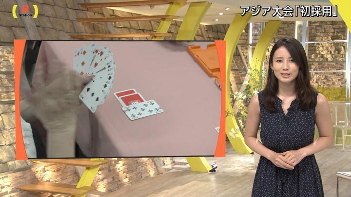 2018年08月26日森川夕貴の画像03枚目