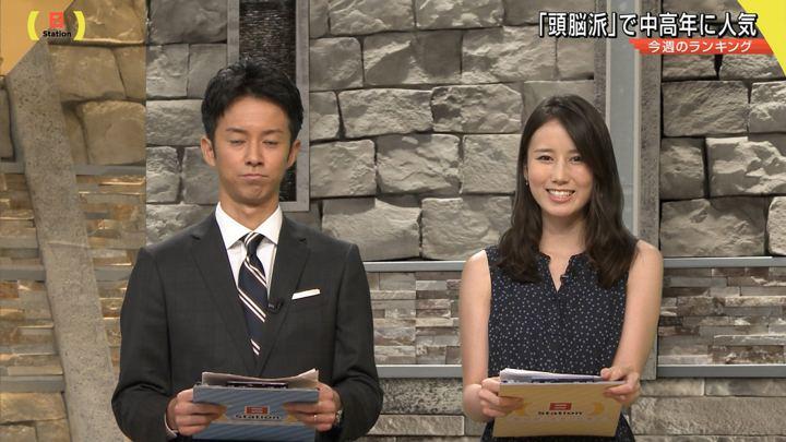 2018年08月26日森川夕貴の画像06枚目