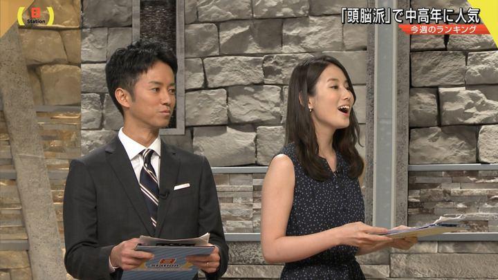 2018年08月26日森川夕貴の画像09枚目