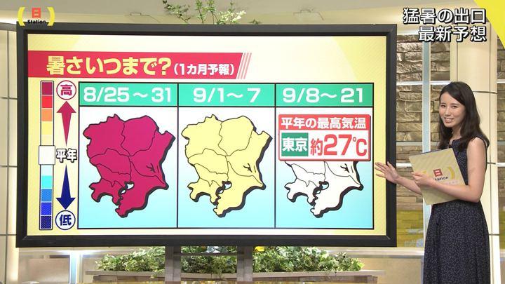 2018年08月26日森川夕貴の画像16枚目