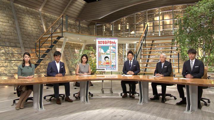 2018年08月27日森川夕貴の画像01枚目