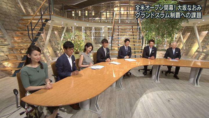 2018年08月27日森川夕貴の画像15枚目