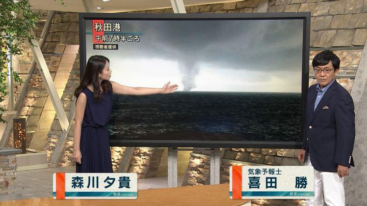 2018年08月30日森川夕貴の画像03枚目